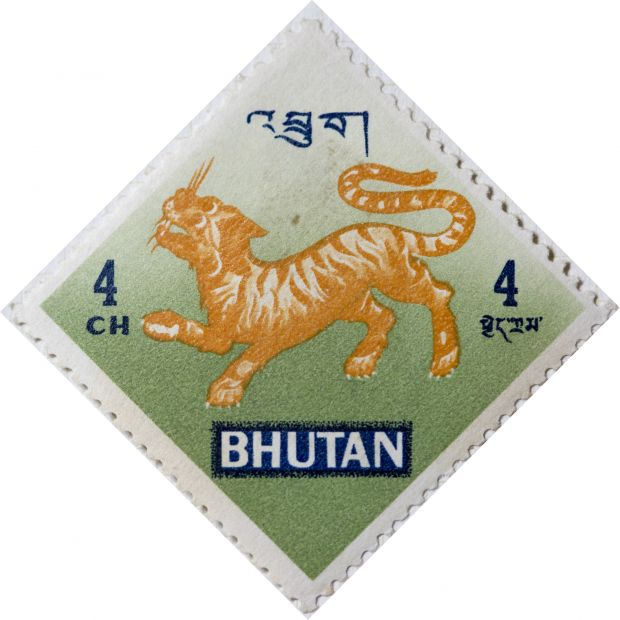 bhutan-postzegel