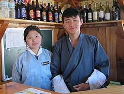 Bhutan-lunch