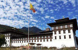 Dzong met vlag